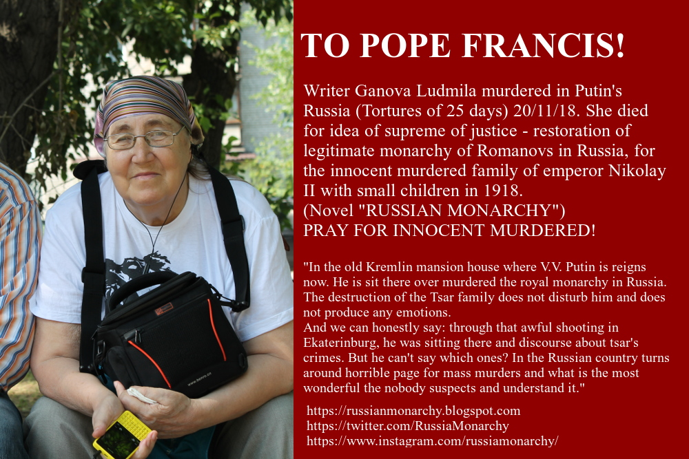 Russian Monarchy to Pope Francis